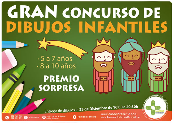 Concurso dibujos infantiles 2016